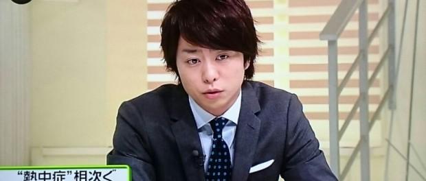 嵐・櫻井翔が「NEWS ZERO」メインキャスターに昇格か