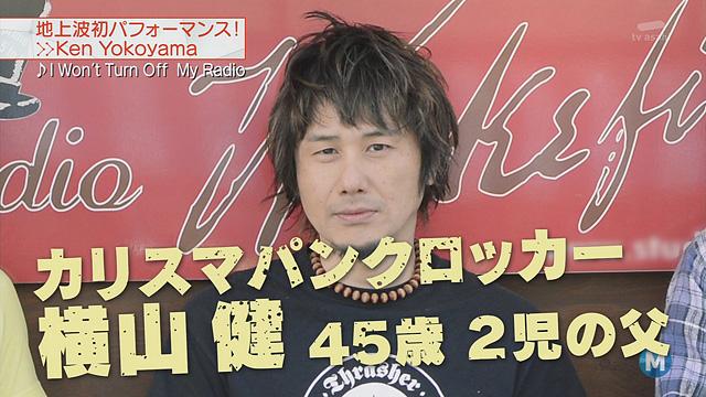 mステ-ken-yokoyama-003