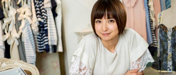 元AKB48・篠田麻里子さんのファッションブランド「ricori」がスタッフにも事前連絡なしに突如全店閉店wwwwww夜逃げか?wwww(篠田麻里子コメントあり)