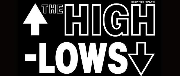 THE HIGH LOWSとかいうバンドwwwwwwwwww