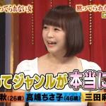 NMB48・三田麻央、『今夜くらべてみました』で自作のBL漫画を公開 → 「禁忌を犯した」として腐女子から殺害予告される事態にwwwwww
