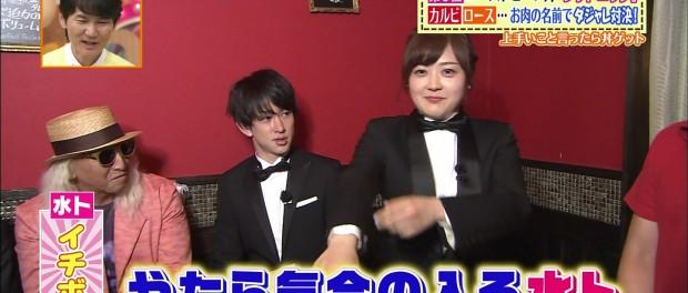 密会報道の関ジャニ∞・横山裕と水卜麻美アナがヒルナンデスで共演wwwww(画像あり)