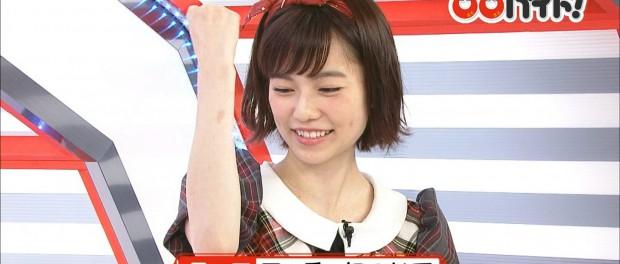 AKB48・ぱるること島崎遥香の筋肉wwwwww(画像あり)