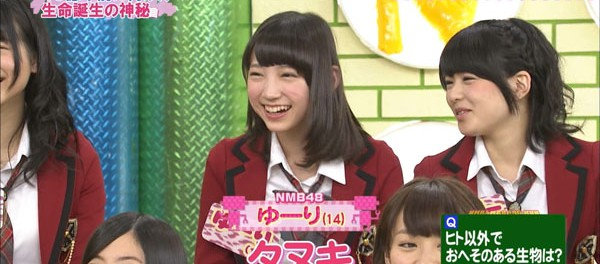 NMB48ってタヌキみたいな顔してる奴いっぱいいるんだな(画像あり)