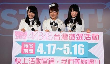AKBの台湾オーディションでこじはる・白石麻衣系の美女を発見!(画像あり)