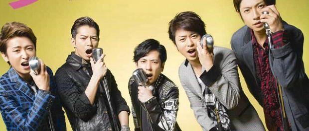 嵐、ニューアルバム「Japonism(ジャポニズム)」2015年10月21日(水)発売決定!!リード曲は布袋寅泰新曲、少年隊のカバーも ※シングル「愛を叫べ」は未収録