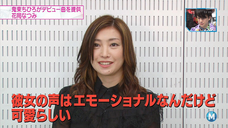 Mステ-花岡なつみ-06