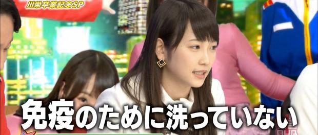 【悲報】元AKB48・川栄李奈、トイレの後に手を洗わないことが判明  ←その手で握手してたのか・・・