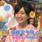 NMB48・須藤凜々花、麻雀牌を上下逆さまに並べる事案wwwwwww