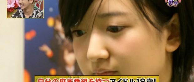 NMB48・須藤凜々花、麻雀で上がるも牌を吹っ飛ばす失態wwwwwww(画像あり)