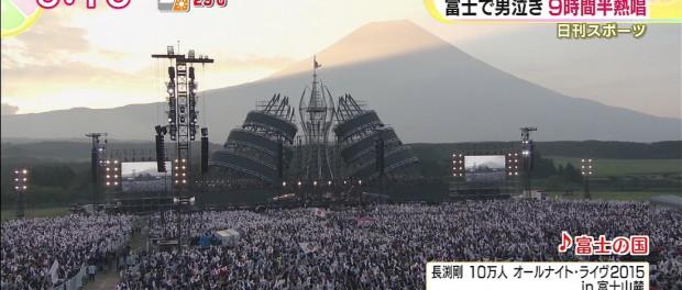 【朗報】長渕剛10万人オールナイトライブ、ガチで10万人達成していた