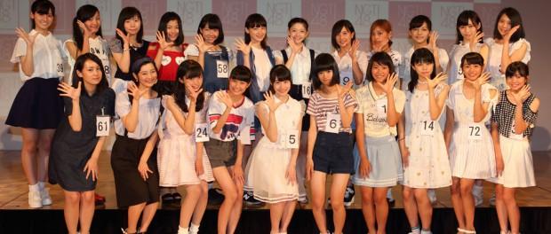 NGT48とかいうジャニヲタの巣窟wwwwwww