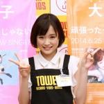 大原櫻子が若手女性歌手ナンバーワンという風潮wwwwww