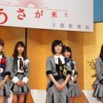 今秋スタートのNHK朝ドラ『あさが来た』、AKB48が主題歌を担当wwwwwww