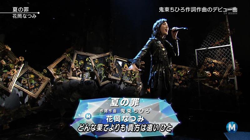 Mステ-花岡なつみ-02