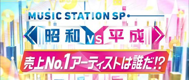 Mステ2時間SP 2015年8月28日放送 昭和 vs 平成 売上No.1アーティストは誰だ!?TOP25 ランキング一覧