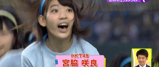 AKB48大運動会の大縄跳びでHKT48宮脇咲良がみせた神技wwwwwwこれはすごいwwwww(動画あり)