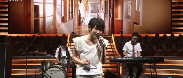 Mステで家入レオが月9ドラマ『恋仲』の主題歌「君がくれた夏」を披露!画像・動画・感想まとめ