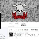 【本物】hydeさんが個人の公式TwitterとInstagramを開設したぞぉぉおぉおおお!!!!!