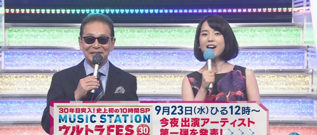 【速報】本日のMステ2時間SPで来月放送の「MステウルトラFES」の出演者第1弾発表!!!