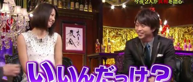 堀北真希の結婚に、元カレ嵐・櫻井翔への当てつけ婚だった説浮上www