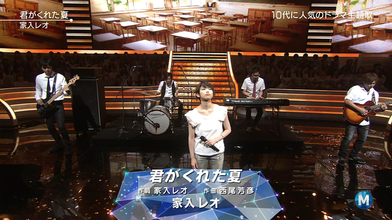Mステ-家入レオ-恋仲-01