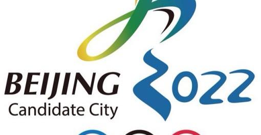 北京冬季五輪招致ソングがアナ雪「Let It Go」のパクリな件wwwww 安定だな