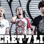 【訃報】バンド「SECRET 7 LINE」のSHINJIこと阪井信治さん、交通事故により死亡 ほかのメンバー2人も怪我