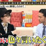 TMR西川貴教がPUFFY吉村由美と離婚することになった原因wwwww(画像あり)