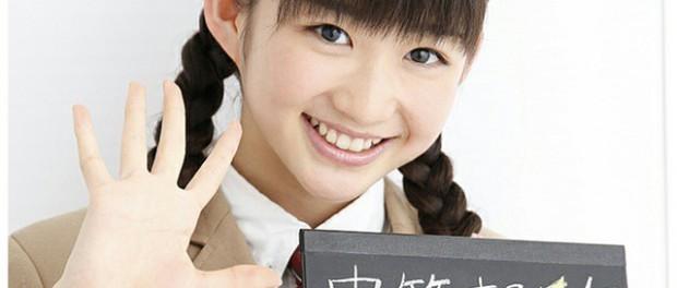 博多華丸の娘がアイドルグループ「さくら学院」の岡崎百々子であることが判明!!!(画像あり)