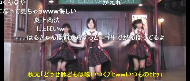 AKB48がニコニコ動画に『踊ってみた』を投稿した結果wwwwwwwwwwww(動画あり)
