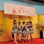 NHKの新朝ドラ『あさが来た』の主題歌がAKB48に大決定! → 癒着しすぎと批判殺到wwwww
