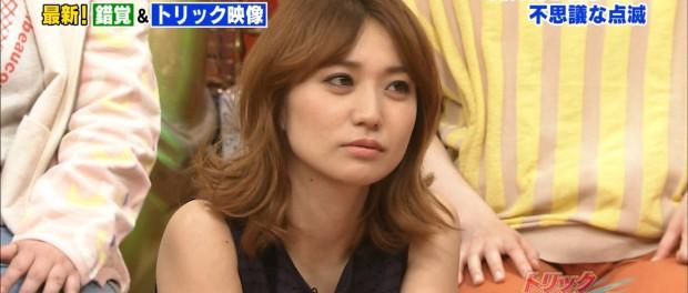 元AKB48・大島優子の茶髪が衝撃的なダサさ(画像あり)