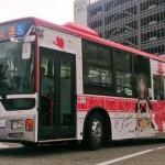 新潟でNGT48ラッピングバスが爆誕wwww これは恥ずかしい・・・(画像あり)