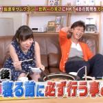 HKT48・指原莉乃が寝る前に必ずやる事wwwwwwwww