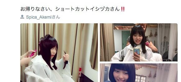 NMB48が無法地帯 メンバー石塚朱莉が俳優・山田知弘と付き合っているのではないかと話題に