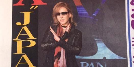 X JAPANの日本ツアーのチケット代高すぎンゴwwwwwwwwww(画像あり)