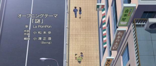 小松未歩の名曲「謎」がよく分からないグループにカバーされてる・・・