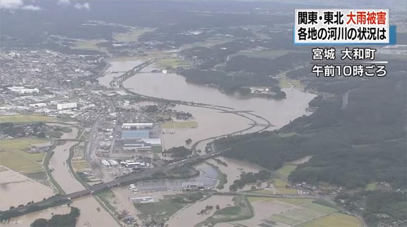 宮城県-堤防決壊