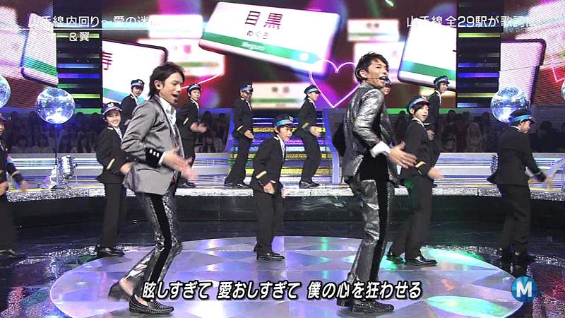 Mステ-タキ翼-山手線-02