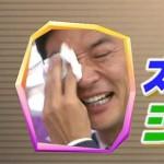 国分太一、「ビビット」に届いたTOKIOのメンバー長瀬智也・松岡昌宏からの祝福の言葉に感極まり号泣www(画像・動画あり)