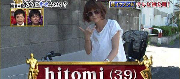6歳の娘に「調子のんなよ」「だから何?」と言ったhitomiは毒親?それとも普通の親?