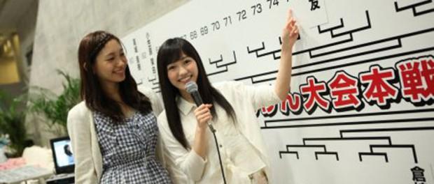AKB48のオワコンが表面化 じゃんけん大会2014の放送枠がゴールデンから深夜に移動 放送日:2014年9月17日フジテレビ深夜1時40分~