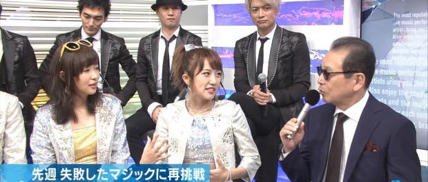 先週の嵐につづきSMAP、三代目 J Soul Brothersを真顔にさせるアイドルAKB48wwwwwwww(Mステ 画像あり)
