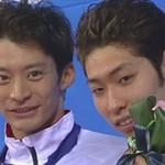 アジア大会2014競泳、中国の孫楊「日本の国歌は聞き苦しい」→萩野公介「アスリートである前に立派な人間でありたい」入江陵介「意味の取り違えでは」