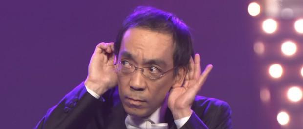 作曲家・新垣隆さんのLINEスタンプが登場wwwwwwww