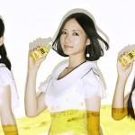 あーちゃんこと西脇綾香が現在のPerfumeで一番可愛いという事実
