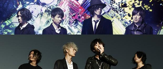 横浜アリーナでRADWIMPSとONE OK ROCKの対バンが実現!!!!