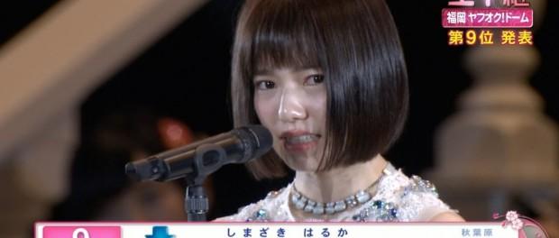 AKBぱるること島崎遥香の「総選挙とかどうでもいい」発言に賛否両論