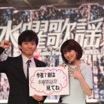 【悲報】フジテレビ『水曜歌謡祭』、明日9月2日の放送をもって終了wwwwwwwww